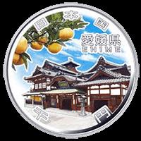 地方自治法施行60周年記念コイン1000円銀貨愛媛県