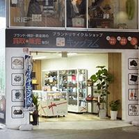 キングラム銀天街店
