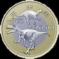 地方自治法施行60周年記念コイン500円クラッド貨幣福井県