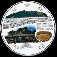 地方自治法施行60周年記念コイン1000円銀貨福岡県
