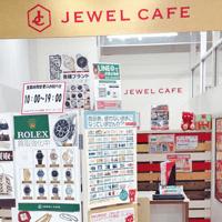 ジュエルカフェイオン江別店