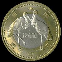 地方自治法施行60周年記念コイン500円クラッド貨幣兵庫県