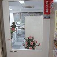 おたからや神戸元町駅前店