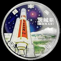 地方自治法施行60周年記念コイン1000円銀貨茨城県