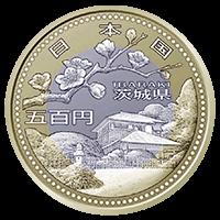 地方自治法施行60周年記念コイン500円クラッド貨幣茨城県