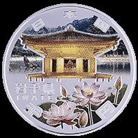 地方自治法施行60周年記念コイン1000円銀貨岩手県