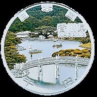 地方自治法施行60周年記念コイン1000円銀貨香川県