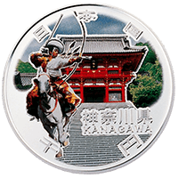 地方自治法施行60周年記念コイン1000円銀貨神奈川県