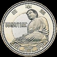 地方自治法施行60周年記念コイン500円クラッド貨幣神奈川県