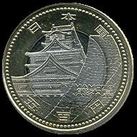 地方自治法施行60周年記念コイン500円クラッド貨幣熊本県