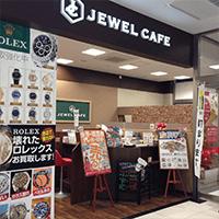 ジュエルカフェイオンタウン熊本田崎店