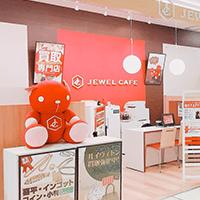 ジュエルカフェ松阪マーム店
