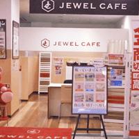 ジュエルカフェイオン多賀城店