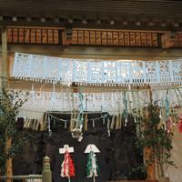 宮崎県発行1000円地方自治記念硬貨:絵柄