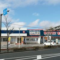 キングラム南松本店(閉店)