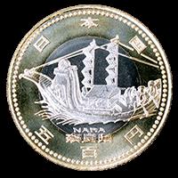 地方自治法施行60周年記念コイン500円クラッド貨幣奈良県