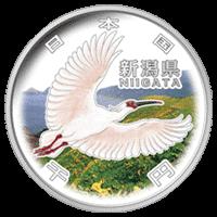 地方自治法施行60周年記念コイン1000円銀貨新潟県
