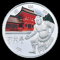 地方自治法施行60周年記念コイン1000円銀貨大分県