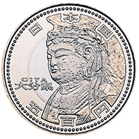 地方自治法施行60周年記念コイン500円クラッド貨幣大分県