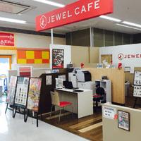 ジュエルカフェゆめタウン久世店