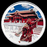 地方自治法施行60周年記念コイン1000円銀貨沖縄県