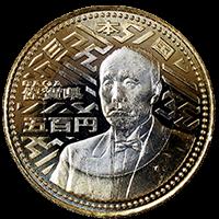 地方自治法施行60周年記念コイン500円クラッド貨幣佐賀県
