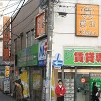 大黒屋質大宮駅前店