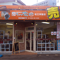 キングラム松江学園店