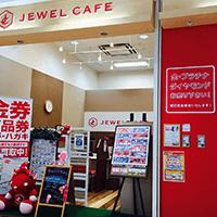 ジュエルカフェゆめタウン出雲店
