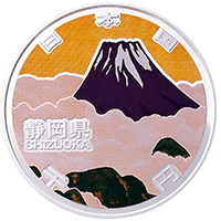 地方自治法施行60周年記念コイン1000円銀貨静岡県