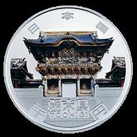 地方自治法施行60周年記念コイン1000円銀貨栃木県