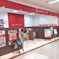 ジュエルカフェイオン栃木店