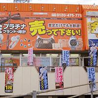 キングラム米子店