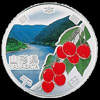 地方自治法施行60周年記念コイン1000円銀貨山形県
