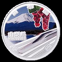 地方自治法施行60周年記念コイン1000円銀貨山梨県