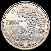 地方自治法施行60周年記念コイン500円クラッド貨幣山梨県