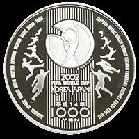 FIFAワールドカップ記念硬貨1000円銀貨