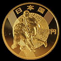 FIFAワールドカップ記念硬貨10000円金貨