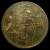 FIFAワールドカップ記念硬貨500円黄銅貨(南北アメリカ)
