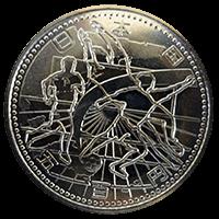 FIFAワールドカップ記念硬貨500円黄銅貨(アジア・オセアニア)