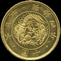 旧十円金貨