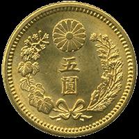 新5円金貨