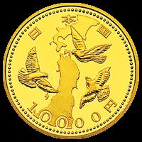 東日本大震災復興事業記念10000円金貨(第一次)