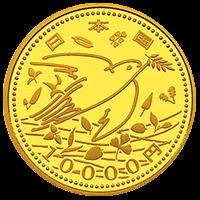 東日本大震災復興事業記念10000円金貨(第四次)