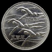第12回アジア競技大会記念硬貨硬貨500円白銅貨(泳ぐ)