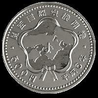 関西国際空港開港記念硬貨硬貨500円白銅貨