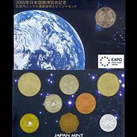 日本国際博覧会記念貨幣ミントセット
