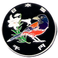 奄美群島復帰50周年記念1000円銀貨の買取価格