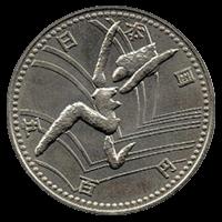 第12回アジア競技大会記念硬貨硬貨500円白銅貨(跳ぶ)