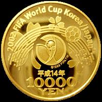 2002FIFAワールドカップ記念硬貨